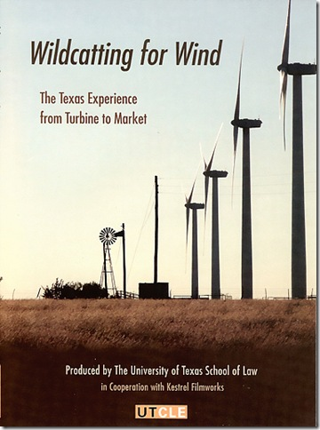 Wind_cover